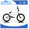 2017 Popular best-selling styles cheapest bmx bike/bmx bicycle/bmx