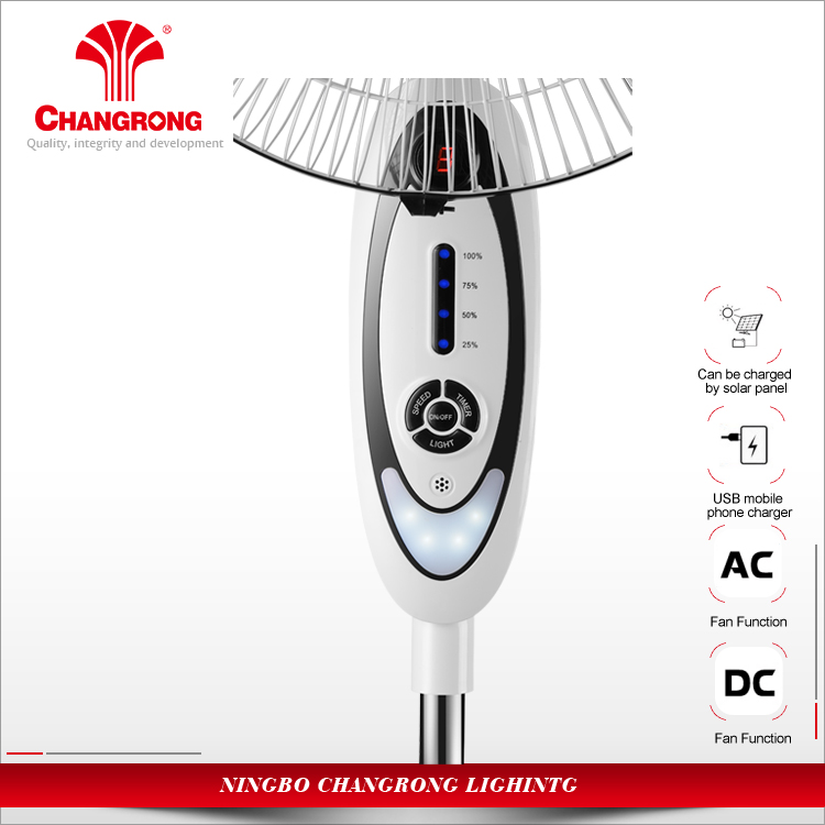 HOT sale solar rechargeable stand fan with remote and light