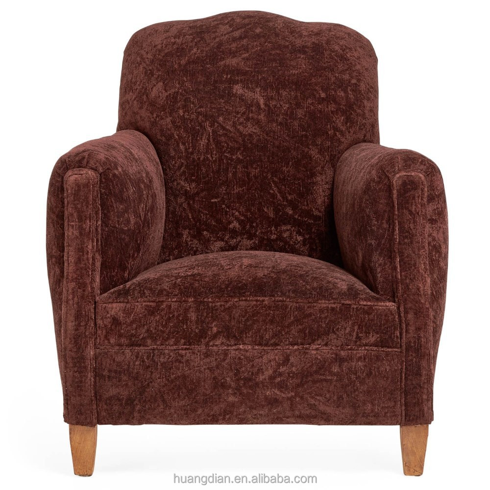 Vintage Raisin Velvet Armchair design furniture cheap furniture
