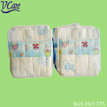 High Quality Competitive Price Disposable Color Magic Baby Diaper Manufacturer From China
