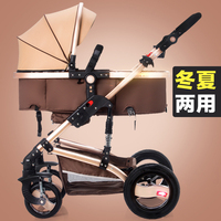 2018 New Style 2 in 1 Luxury High View Anti-Shock Folding Baby Stroller wholesale baby carriage
