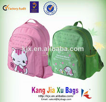 4 to 10 years student wholesale cheap trendy book bag