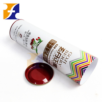 Craft round recycled paper packaging cardboard tube with tinplate lids for Food/Wine/candy/sugar/beverage etc.