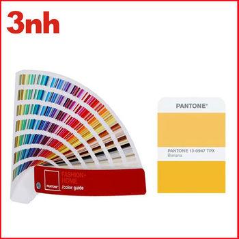 Textile En Gros Nuancier Pantone Buy Nuancier Textile Pantone