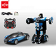 YK034659 Wholesale 2.4g radio control toy for children rc car transform robot toy for sale