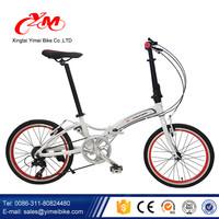 Alibaba a bike folding bike price cheap/folding bike seat comfortable/girls bikes