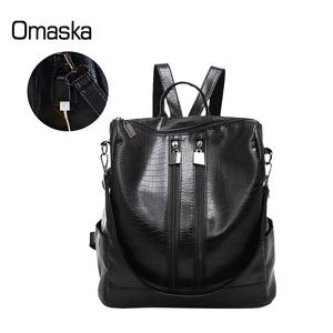 d847acbfea7b China black pu backpack wholesale 🇨🇳 - Alibaba