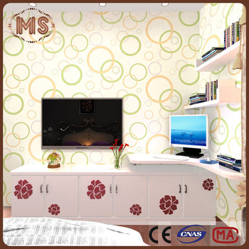Study Room Decorative Wallpaper Pain Is Temporary The Wall Paper