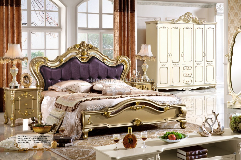 Classical wooden hand carving bedroom furniture, gold color, king size bed, night stand, dresser, mirror, wardrobe 0407-PC016