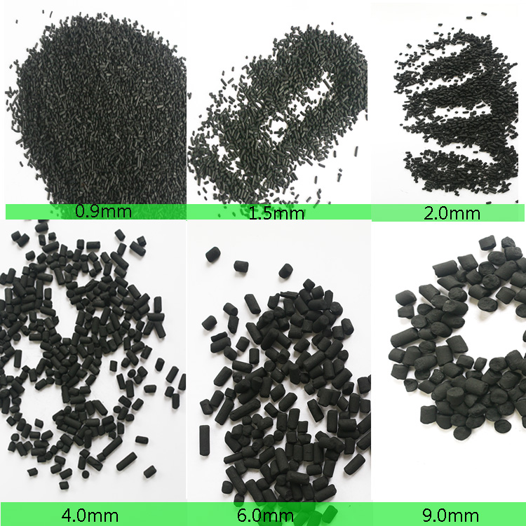 Hot sale 2.0mm/3.0mm/ 4.0mm Coal based Column Activated carbon for waste gas treatment