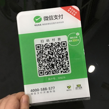 Custom Acrylic Stand Qr Code Scanner Payment Check Out