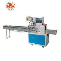 thalia soap automatic packing machine