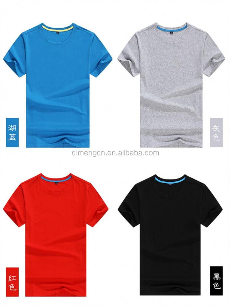 Latest Arrival super quality sports clothing t-shirts for sale
