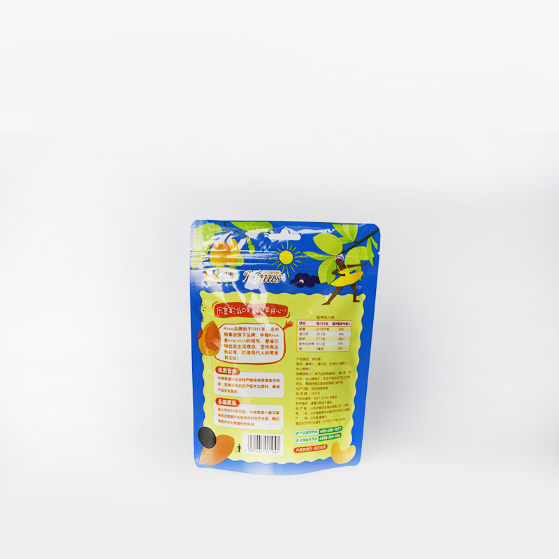 Custom Waterproof Plastic Tea Bag Packaging With Zipper