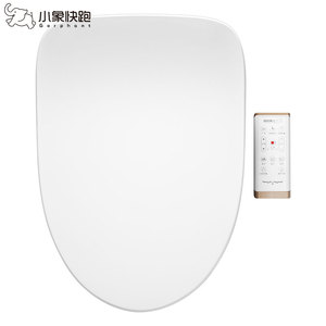 Easy installing pressure control smart toliet seat advanced bidet toilet seat
