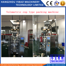 Fully Automatic 1KG to 5KG Rice Packaging Machine