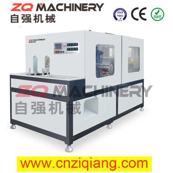 bottle blow molding machine for aluminum package can for suger
