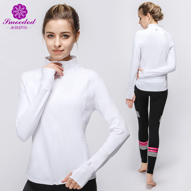 women white fitnees coat for sports