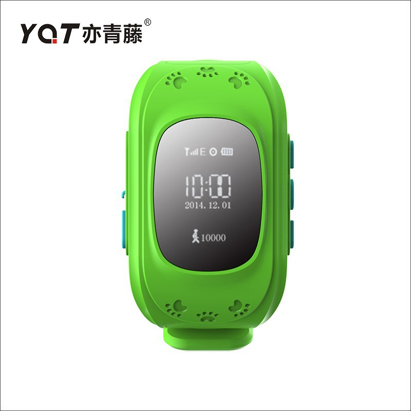 GPS child watch with phone calling, kids cell phone watch with sos button, kids gps watch phone