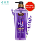 Wholesale Lavender Essential Oil Custom Perfume Body Gel Shower Gel Bottle With Pump Private Label