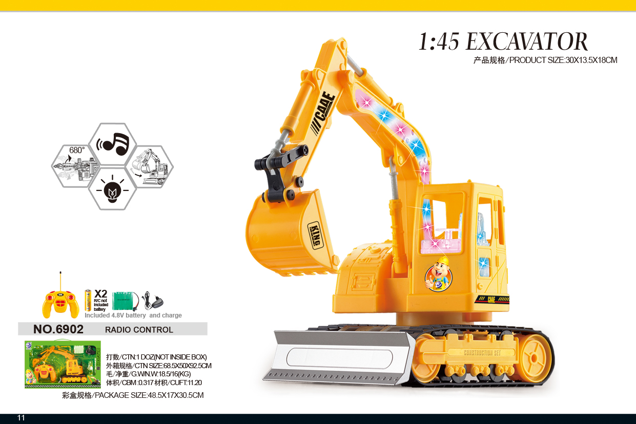 Tren Mainan 2018 1 45 7ch Remote Control Mini Truk Trailer Rc Caterpillar Excavator Buy Mainan Truk Trailer Rc Caterpillar Excavator Excavator Truk Product On Alibaba Com