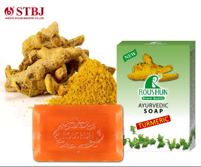ROUSHUN Ayurvedic soap turmeric