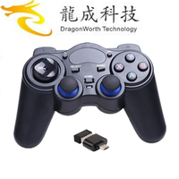 2017 home used 2.4G RF Wireless Gamepad gamepad for ps3 wholesale online Joystick & game control