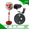 china solar rechargeable fan 16'' battery charger emergency dc stand fan