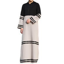 stripe coat style abaya designs