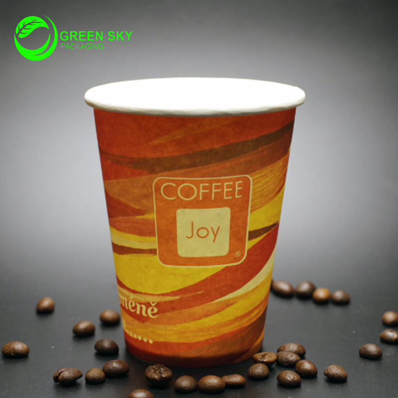 Custom printed biodegradable coffee paper cup