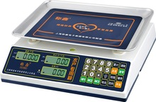 1g High Accuracy White Color Strong Body Weighing Scale Waterproof Type 30kg Capacity Big Font LCD Display