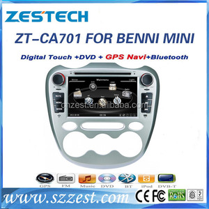 For Changan Benni Mini Car radio player support 3G BT audio DVB-T MP3 MP4 HDMI USB GPS DVD function