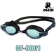Folding Resistant PC Lens Swimming Goggles For Kids CF-8000