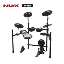 HY-2000 Mesh Ontwerp <span class=keywords><strong>Professionele</strong></span> Elektronische <span class=keywords><strong>Drum</strong></span> Kits Muziekinstrument