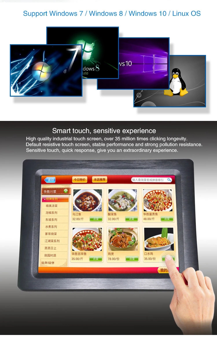 17 inch all in one touch panel PC OEM customize mini pc with industrial mini itx motherboard with gpio