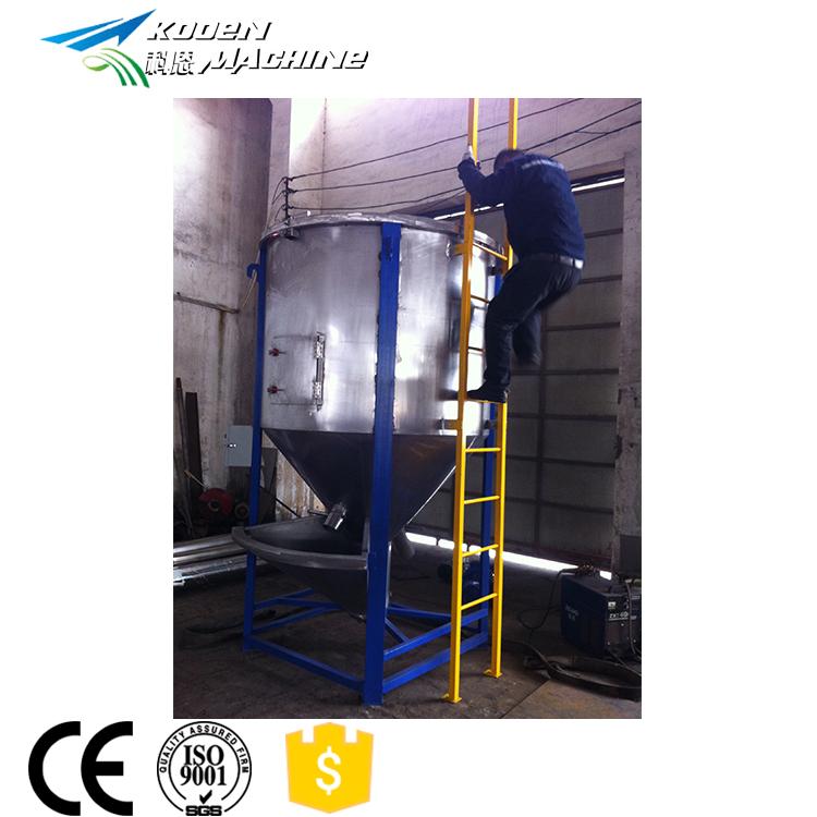 high speed PVC/WPC powder/granules horizontal plastic mixer