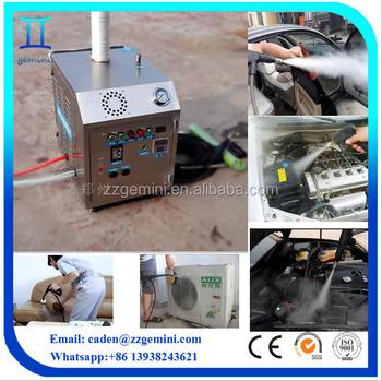 Dual vacuum motor Powerful suction Hot steam vacuum Carpet cleaner