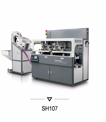 H200C High Resolution Automatic Hot Foil Stamping Machine For Caps Sides