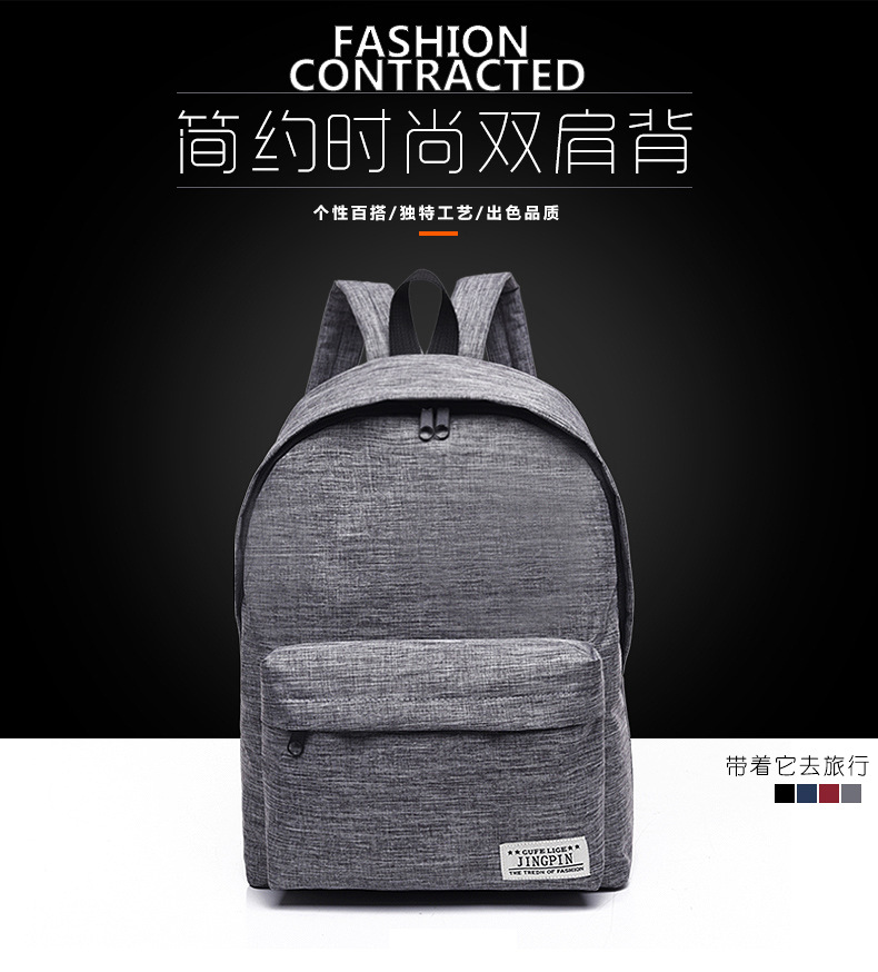 DLB001 college bags korean women fashion canvas travel business backpack