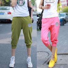2015 New Summer Women Casual Harem Pants Female Sports Women's Skinny Sport Pants Long Seven Short Capris Trousers Free Shipping