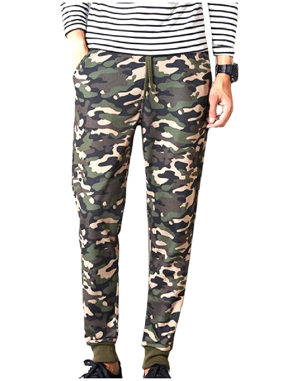 Sheng Xi Men Outdoor Chic Soft Camouflage Casual Haren Pants Printed Training Running Trousers