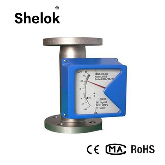 vortex flow meter for sale