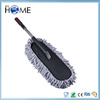 Car Cleaning Brush Dust Wax Mop Microfiber Telescoping Dusting Tool
