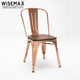 Industrial style vintage metal dining chair rose gold metal chair dining with wooden seat used for restaurant and coffee shop