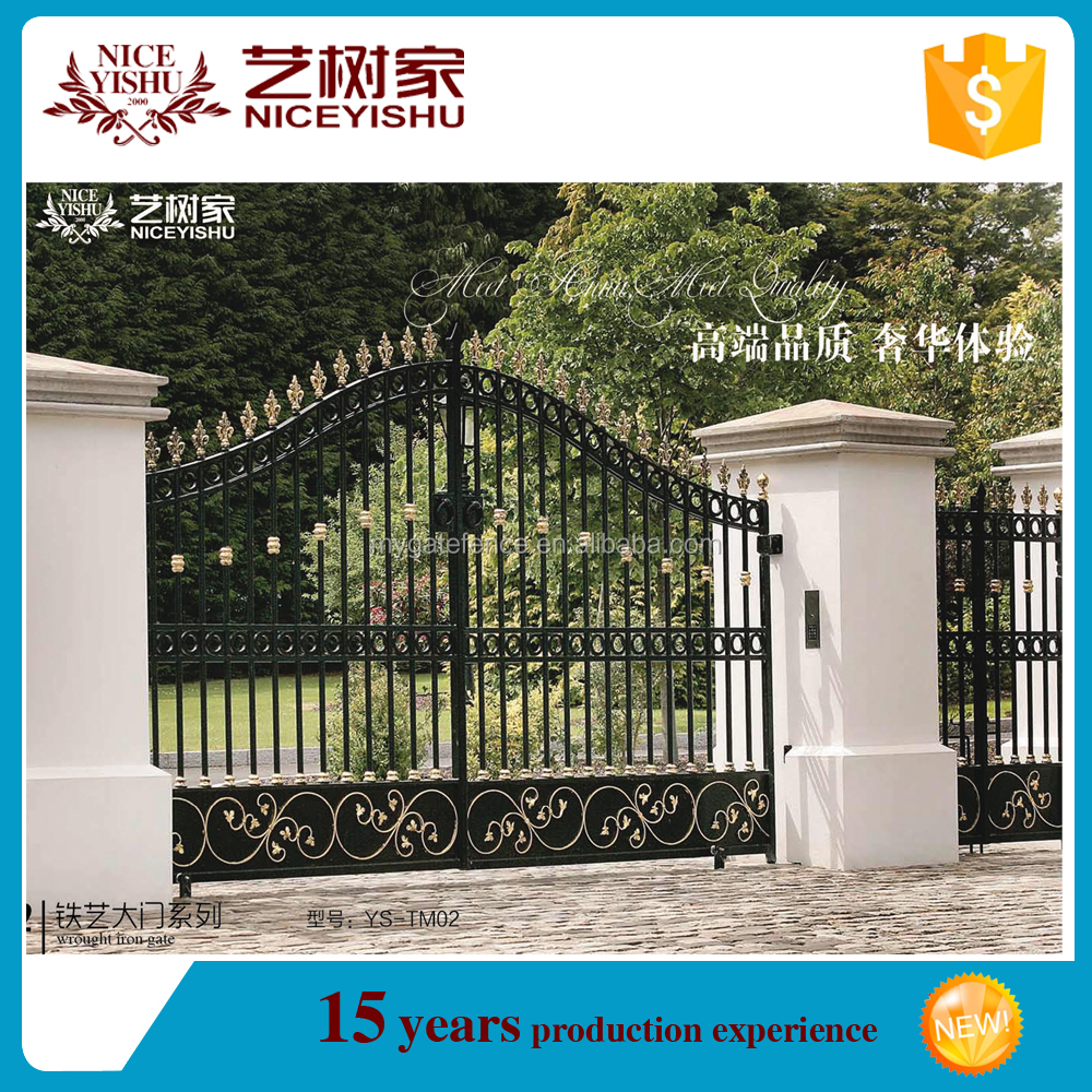 gate called beautiful playing - 768×512