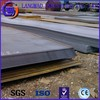 Q235 hot rolled grade a36 corten steel plate