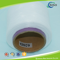 raw materials rubber band 620D , 720D for diaper making machine