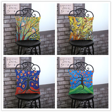 Hot Sale Colorful Birds and Tree Most Popular Design Modern New Factory OEM Wholesale Low Price Custom Floor Cushion Cover