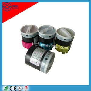 Compatible color toner cartridge for Xerox DC12 1250 1255