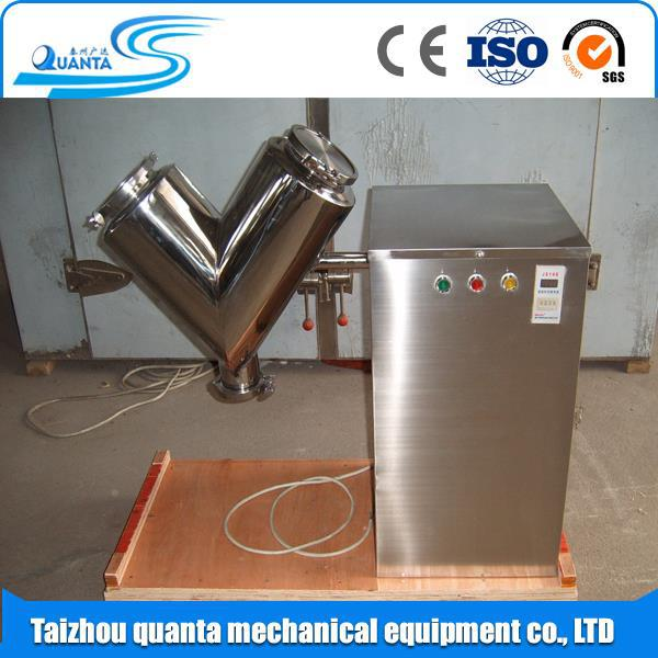 QUANTA high quality and competitive price powder mixer on sale for wholesales